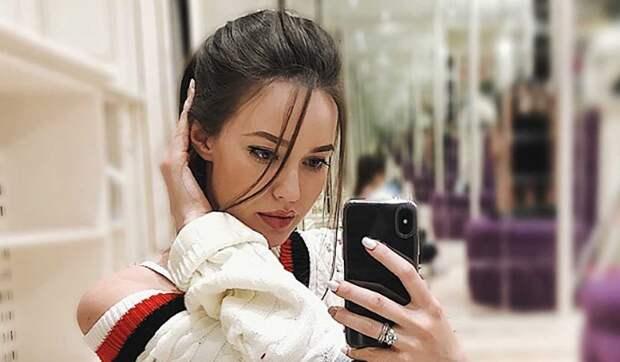 Понижает рейтинг канала: Анастасия Костенко опозорила профессию ведущей