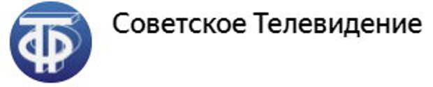 """Вениамин Смехов в """"доатосные"""" времена. Смок и Малыш в мире """"золотой лихорадки"""""""