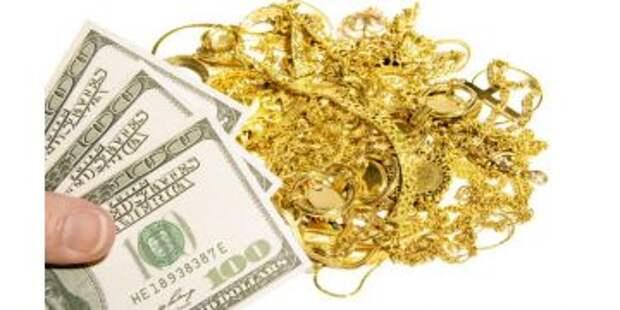 Система переработки золота