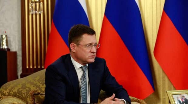 Труба пристрастия: власти РФ убеждены в скором завершении «Северного потока-2»