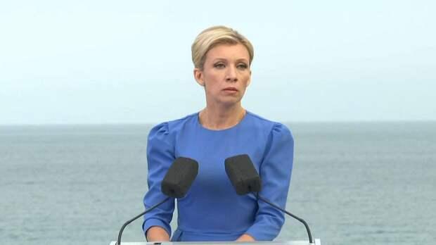 «Центробежный процесс»: Захарова прокомментировала разрыв отношений РПЦ и Константинополя