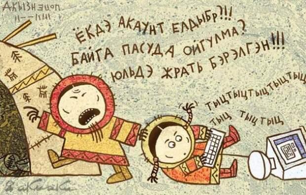 25 иностранных слов, которые нельзя перевести на русский язык