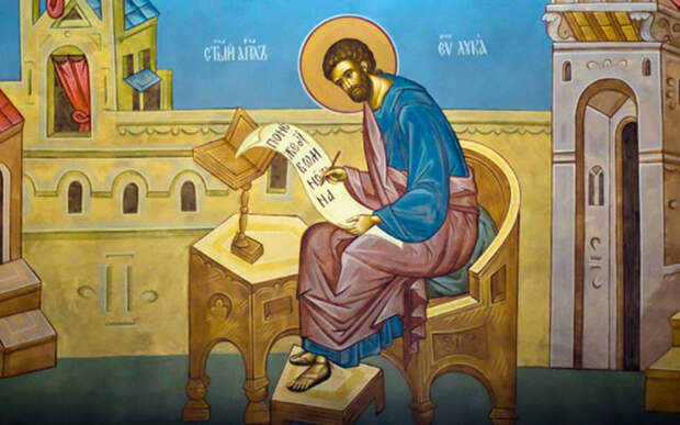 Святой Лука. \ Фото: google.com.uа.