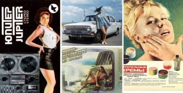 20 примеров пикантной рекламы оттуда, где секса небыло