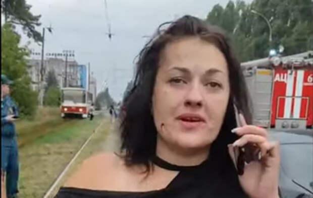 Депутат попросил обратить внимание на ДТП с танцующей виновницей