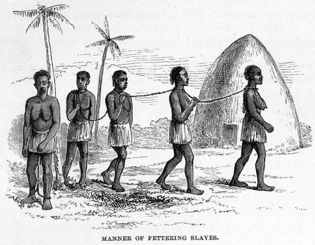 Связанные рабы (Восточная Африка, 1873 год)
