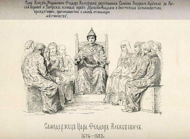 Последняя исповедь Царевны Софьи