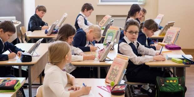 Ученики 1-5 классов будут заниматься в школах очно / Фото: mos.ru