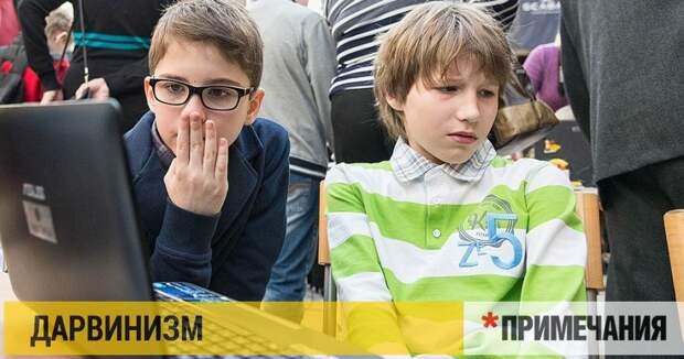 Школы в России хотят сократить, а учеников перевести в онлайн