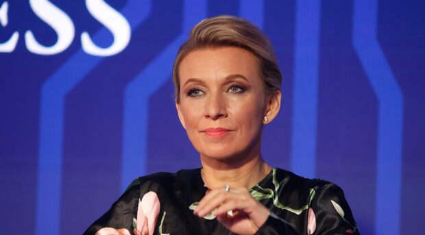 Мария Захарова посоветовала Владимиру Зеленскому разобраться со скандальными депутатами