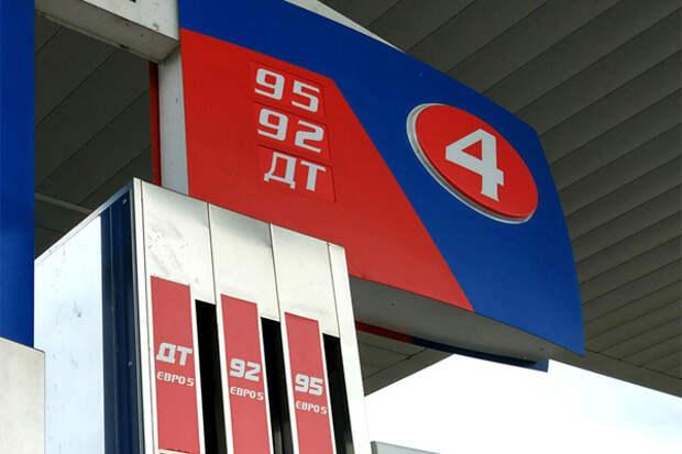 Бензин теперь приносит российским АЗС одни убытки