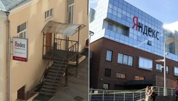 Было — стало: как изменились здания офисов известных компаний с момента основания