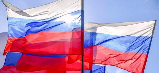 В Москве на выходных продолжат отмечать 350-летие флага России/ Фото mos.ru