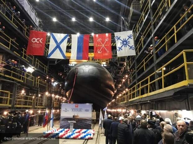 Американских экспертов поразило вооружение новой российской подлодки