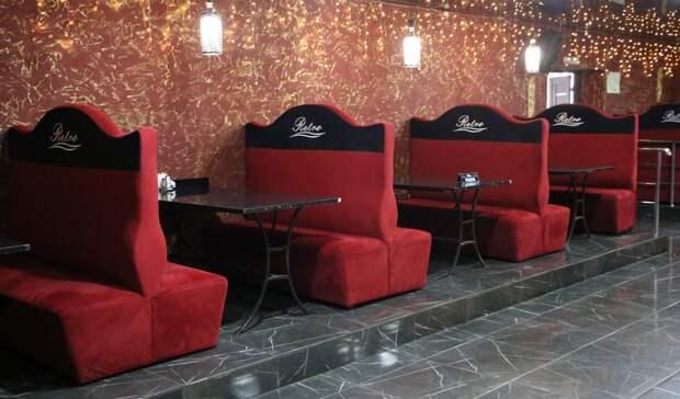 Старооскольское кафе закрыли из-за нарушений антиковидных требований
