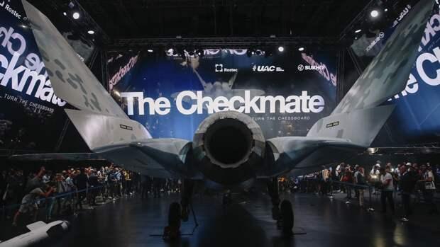 Американское издание NI удивила стоимость российского истребителя Checkmate