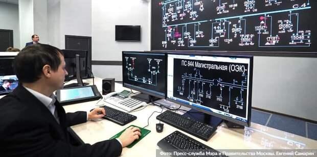Собянин проверил готовность энергосистемы и ЖКХ Москвы к сильным морозам. Фото: Е. Самарин mos.ru