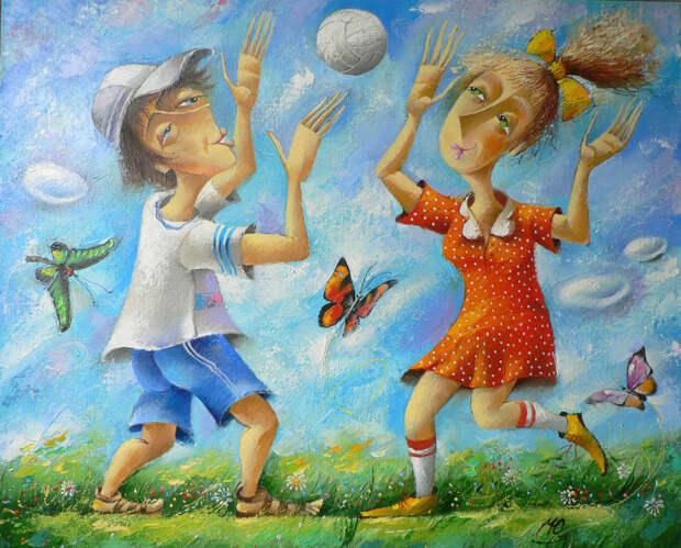 Игра в мяч. Автор: Юрий Мацик.