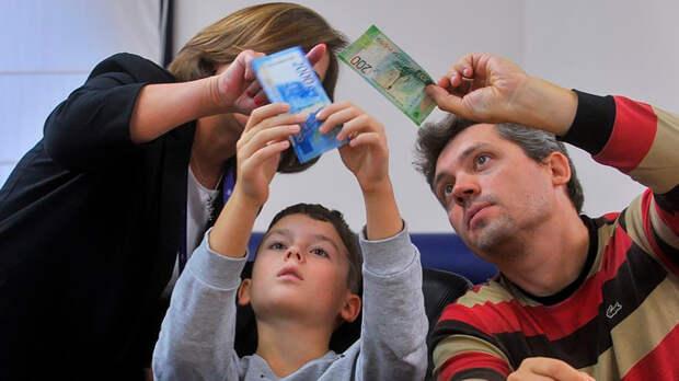 Рублю конец? Банки уничтожают национальную валюту