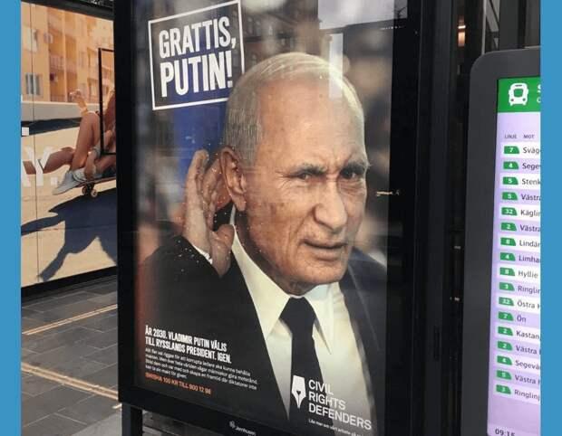 Шведы поздравили Владимира Путина с переизбранием в 2030 году