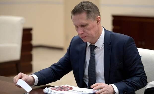 Михаил Мурашко обозначил сроки возвращения «нормальной жизни» и поразил числом погибших врачей