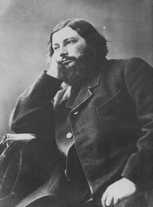 Гюстав Курбе.