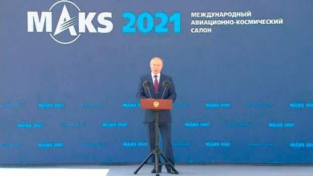 Путин: Скоро навоздушные трассы выйдет новейший магистральный самолёт МС-21