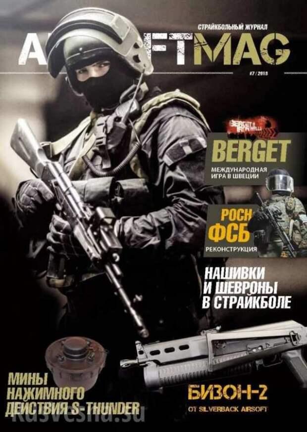 Здание академии СБУ в украине украсили изображением бойца спецназа ФСБ (ФОТО)
