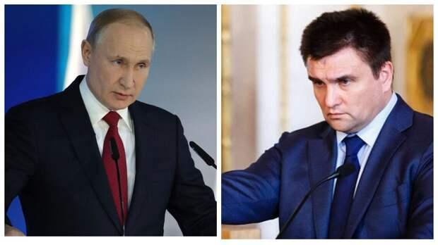 """Встревоженный посланием Путина  Климкин призвал Украину """"к готовности"""""""