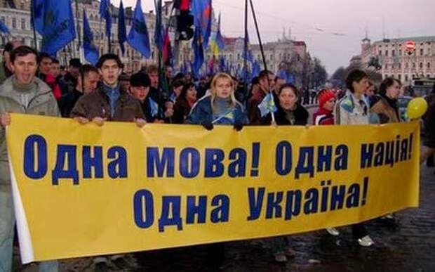 Пан Зеленский: «Русский язык на Украине не запрещен». Да неужели?