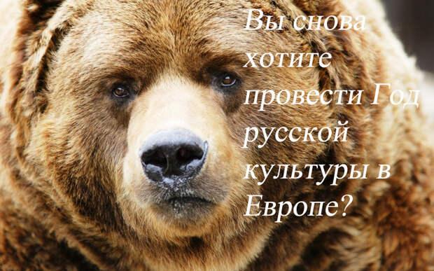 Вашингтон и Лондон усиленно создают из России единственную сверхдержаву