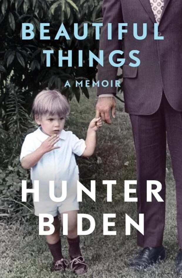 Сын Джо Байдена, Хантер, выпускает мемуары