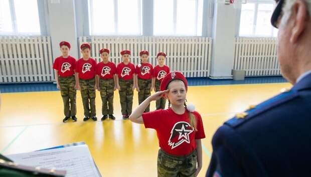 Военно‑патриотическая игра «Юнармейская искорка» пройдет в Подольске в субботу