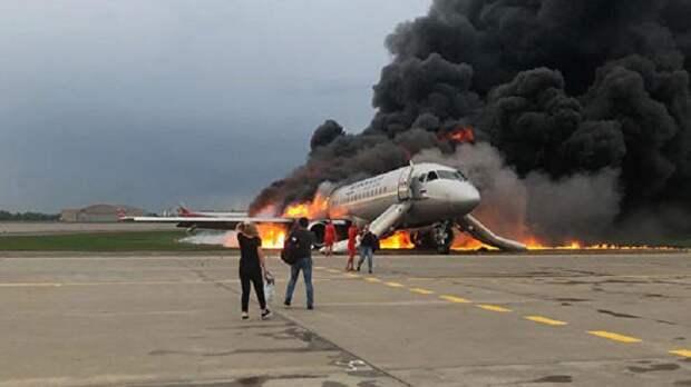 Экипаж сгоревшего в Шереметьево самолета проявил «запредельный профессионализм»