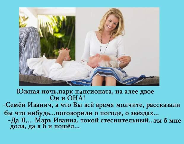Разговаривают две подруги:  - А ты знаешь, что Божену вчера увезли в больницу...