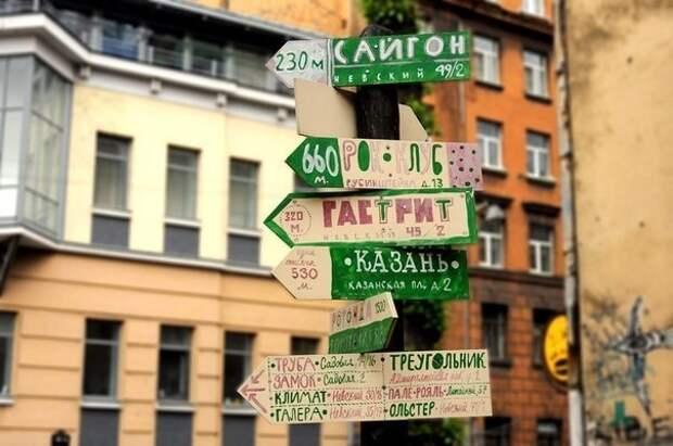 10 малоизвестных достопримечательностей Санкт-Петербурга
