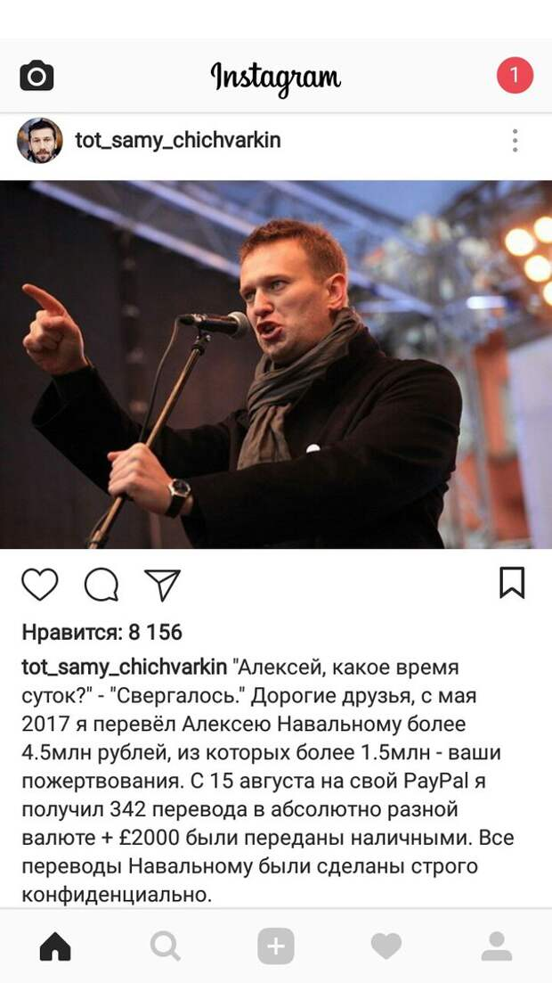 "Дебилизм ""либерализма"""
