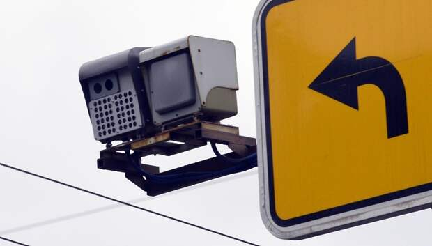 Свыше 600 нарушителей самоизоляции выявили в Подмосковье с помощью дорожных камер