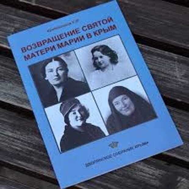 Жизнь и подвиг в лагере смерти Равенсбрюк