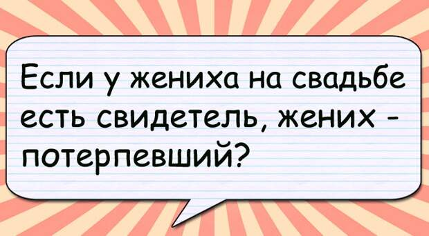 - Давайте завтра встретимся с вами в это же время?..