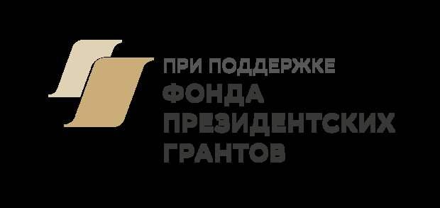Малыми делами богата Россия: Хабаровский край