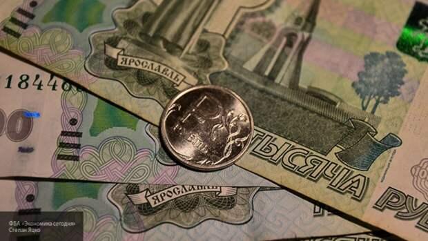 НПФ выплатят россиянам за год 20 млрд рублей