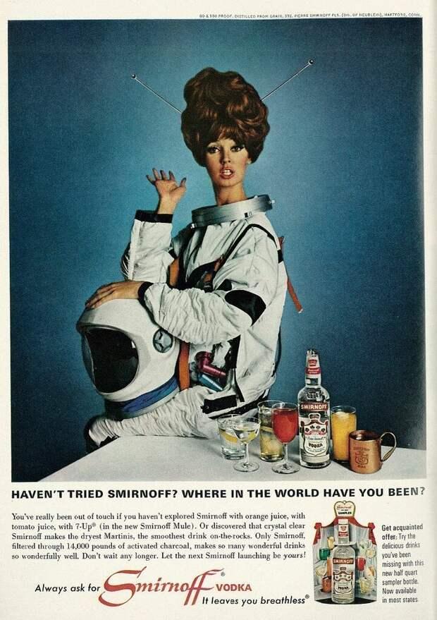 Никогда не оставляйте родную планету без значительного количества хорошей водки - водки Smirnoff. Реклама в журнале Playboy в 1966 году. интересно, история, фото