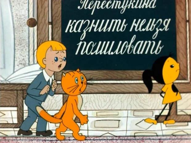Перемены правил пунктуации в русском языке