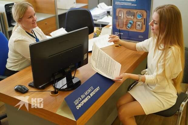Глава ЦБ РФ Эльвира Набиуллина дала эксклюзивное интервью