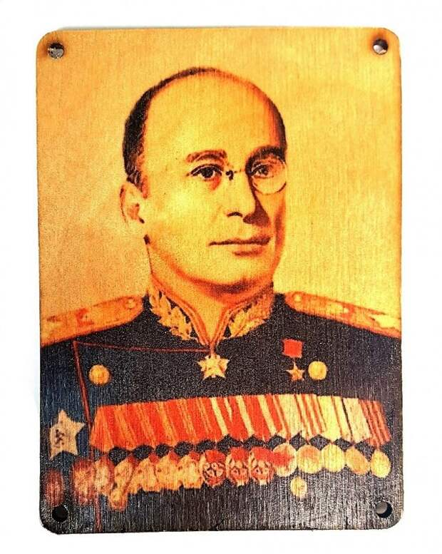 Памяти Л.П. Берия