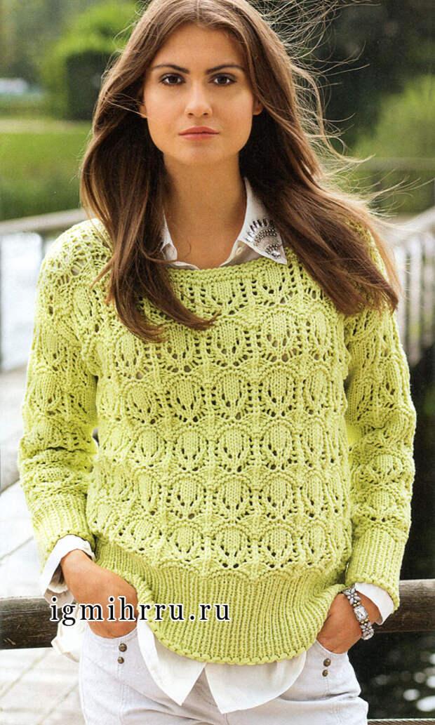 http://igmihrru.ru/MODELI/sp/pulover/567/567.jpg