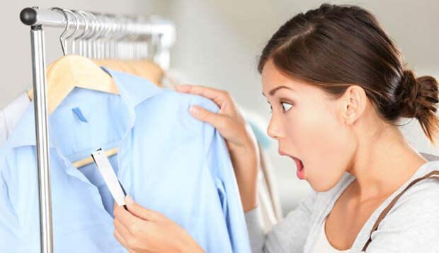 Блог Павла Аксенова. Анекдоты от Пафнутия про шопинг. Фото Ariwasabi - Depositphotos