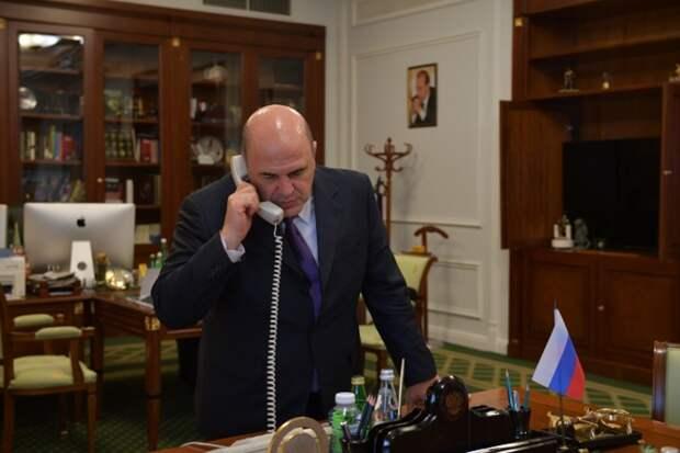 Постановление правительства РФ об ипотеке под 6,5% вступило в силу