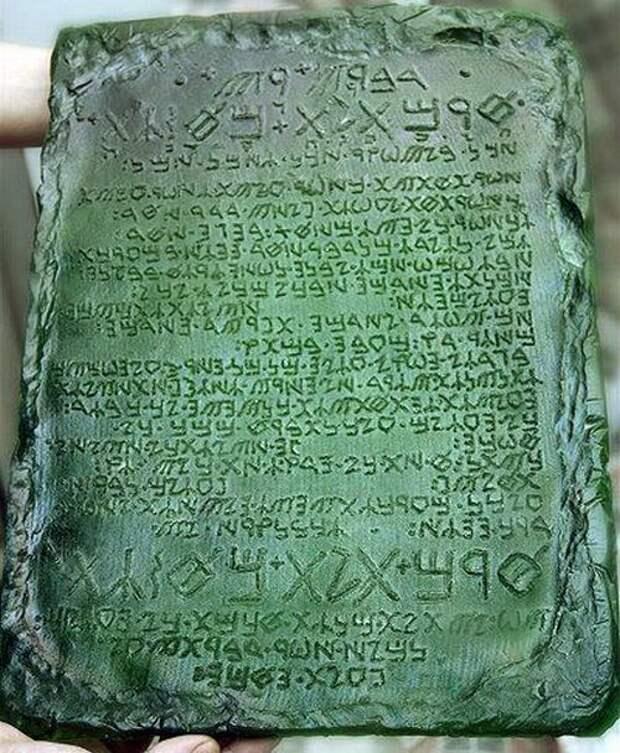 Герметическое Братство Луксора: влияние Египта на современную западную мистическую традицию